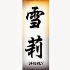 sherly - tattoos ideas
