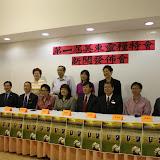 20130521第一屆美東靈糧特會發布會 - IMG_7786.JPG