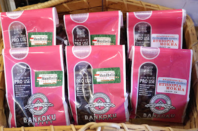 おすすめコーヒー:カフェインレスコーヒー(マンデリン・エチオピア モカ)