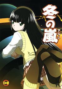 Fuyu no Arashi