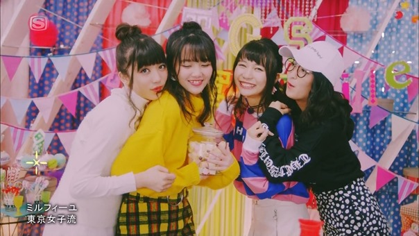 TOKYO GIRLS' STYLE - Mille-feuille [1440x1080i h264 SSTV Plus HD].ts - 00060