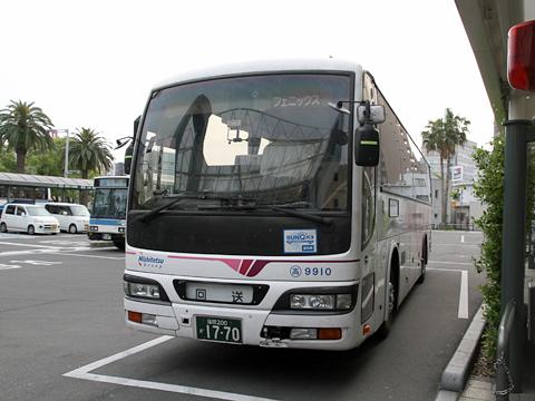 西鉄高速バス「フェニックス号」 9910 宮崎駅にて