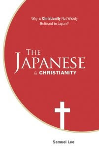 The_Japanese__Christianity.JPG