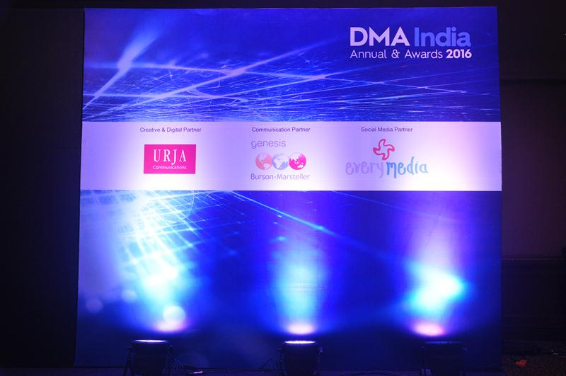 DMA India Annual & Awards 2016  - 4