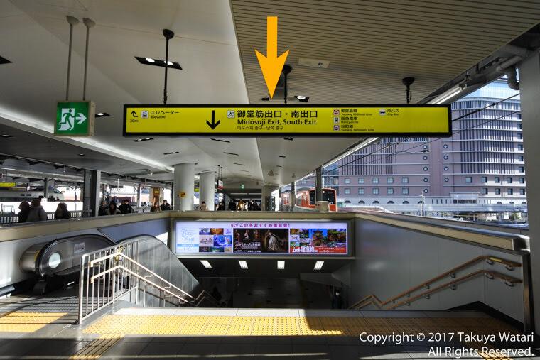 大阪駅。御堂筋出口、南出口の標識