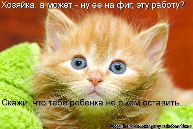 Ни дня без улыбки. Афоризмы от Александр Дюма (сын)