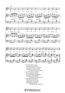 """Песня """"Жучок"""" Музыка А. Филиппенко: ноты"""