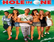 فيلم Hole In One