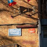 Ясногорск. Информационное табло на здании пожарной части