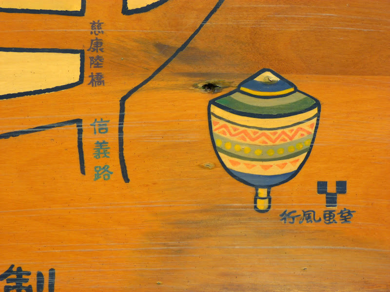 TAIWAN Taoyan county, Jiashi, Daxi, puis retour Taipei - P1260617.JPG