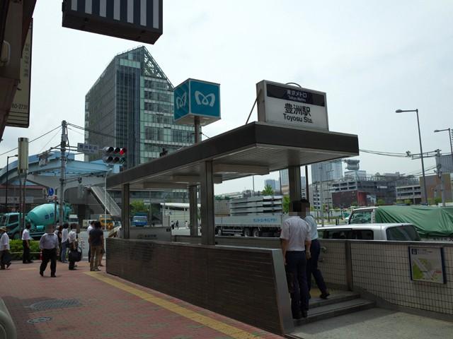 東京メトロ豊洲駅の入口