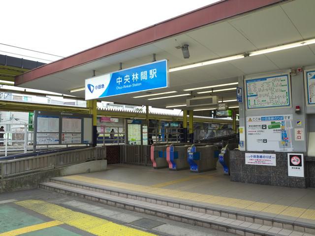 小田急の中央林間駅北口改札