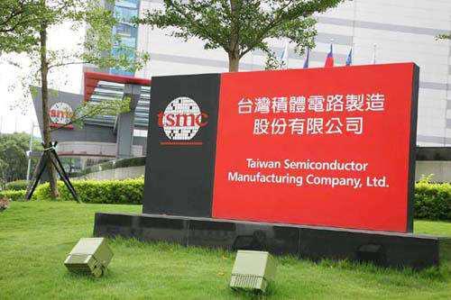 TSMC วางแผนเตรียมใช้เทคโนโลยีการผลิต 3nm ในปี 2020