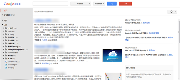 gr1301 GM脚本:Simple Google Reader Style V1.3