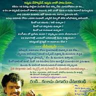 Sampoornesh Babu Kobbarimatta Posters