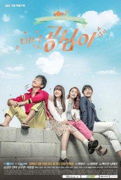 Gong Shim Đáng Yêu (HTV7)