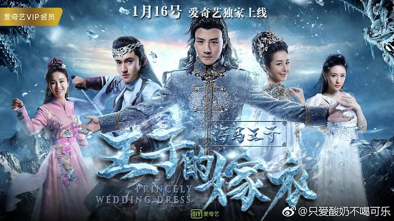 Princely Wedding Dress China Web Drama