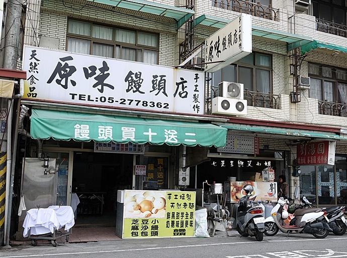 1 嘉義劉湯圓 原味饅頭屋