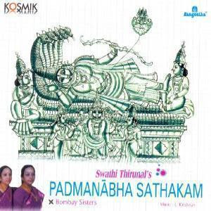 Padmanabha Sathakam By Bombay Sisters Devotional Album MP3 Songs