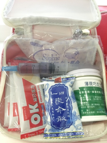 Sophisca Singapore First Aid Kit