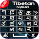 Tibetan Keyboard 2020 – Tibetan Typing Emoji's Download for PC Windows 10/8/7