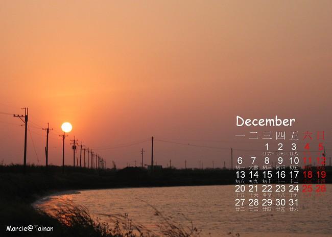 diy 月曆 台南 夕陽 十二月