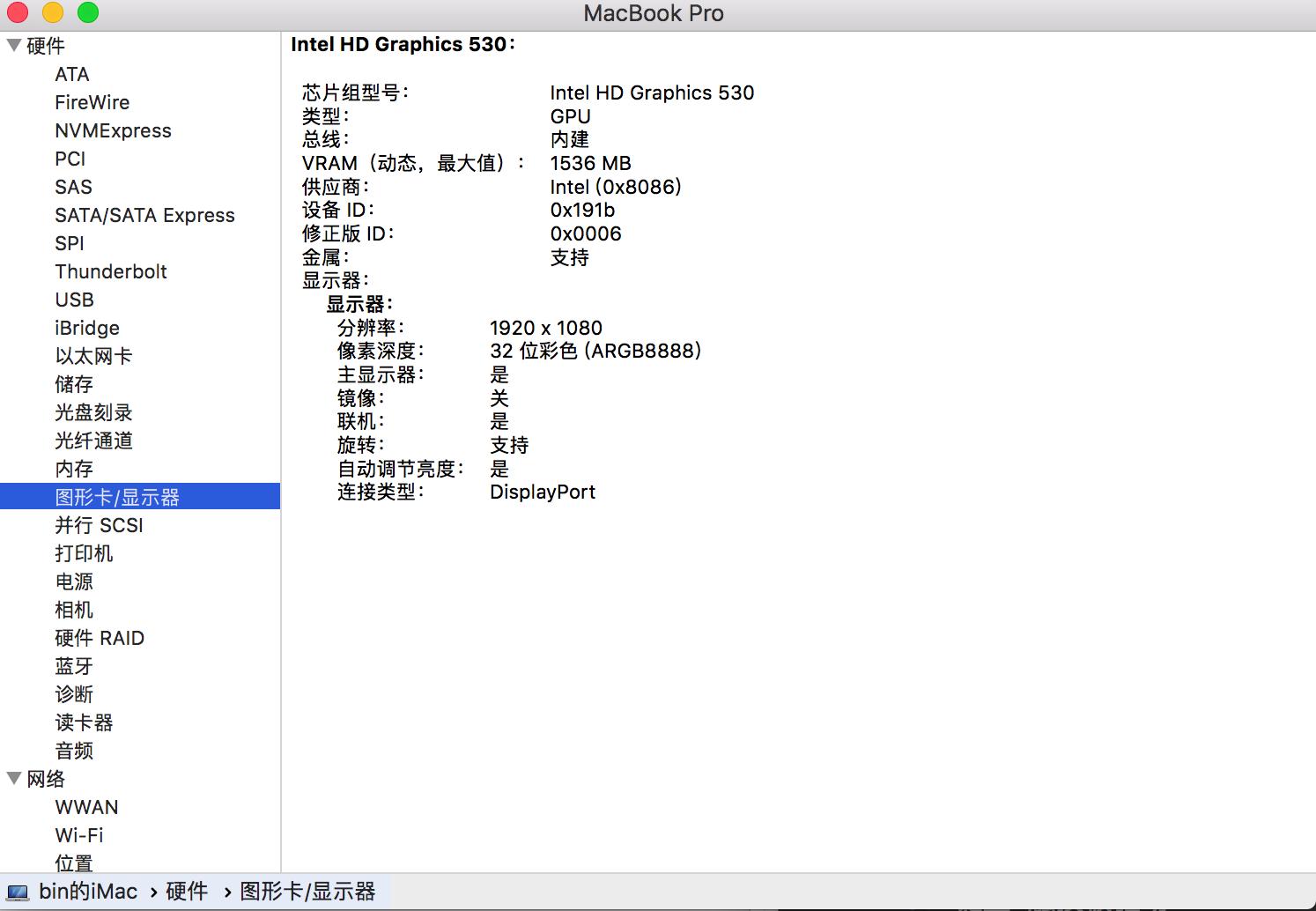 微星GS60 UHD 10 12 4 黑苹果教程- 枫斌- CSDN博客