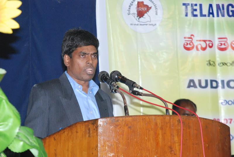 Srinivas Palthepu talking about TeNA actvities