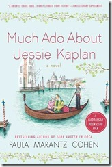 much ado jesse kaplan