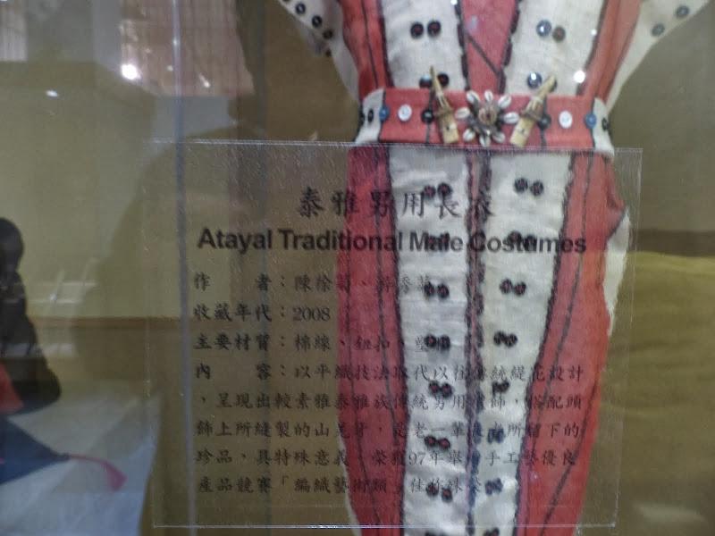 Taipei, Yilan, Datong, Luoding - P1020974.JPG
