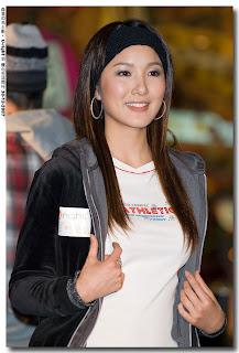 Leanne Li Ah Naam