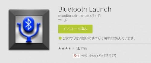 bluetoothes.jpg
