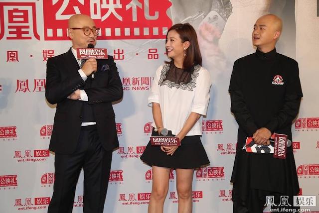 2015.09.20_[Lạc Lối ở HongKong] Lễ công chiếu Phượng Hoàng