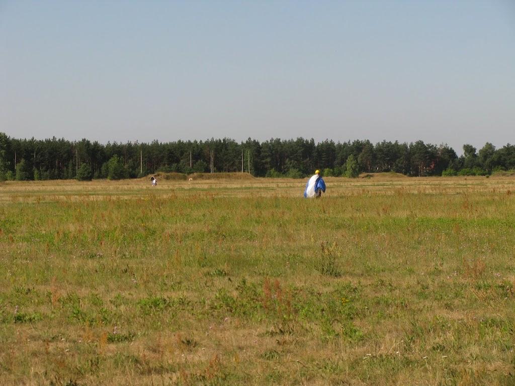 31.07.2010 Piła - Img_9566.jpg