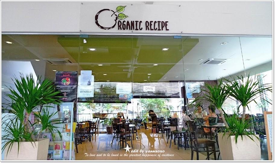 Organic Recipe