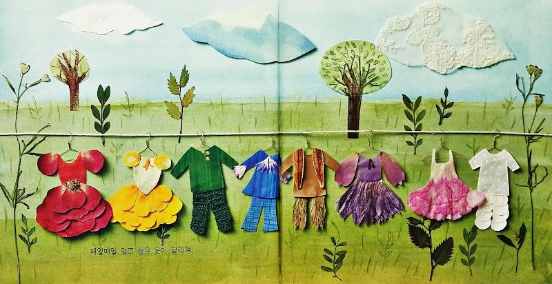 숲 속 재봉사의 꽃잎 드레스