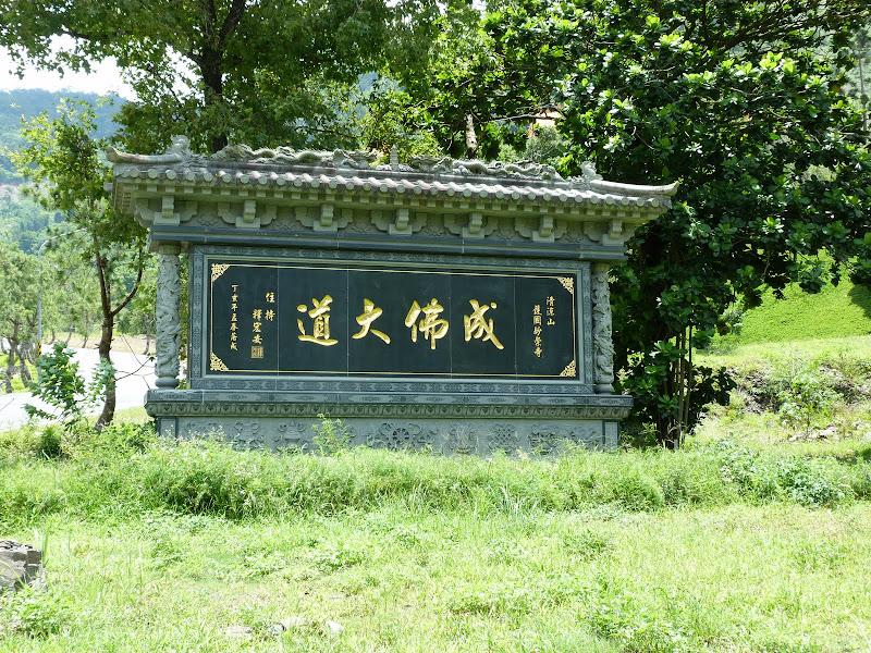 Tainan County. De Baolai à Meinong en scooter. J 10 - meinong%2B125.JPG