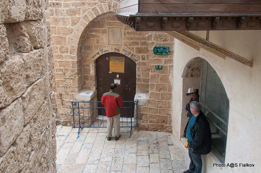 Дом кожевника Симеона. Экскурсия в Яффо. Гид в Израиле Светлана Фиалкова.