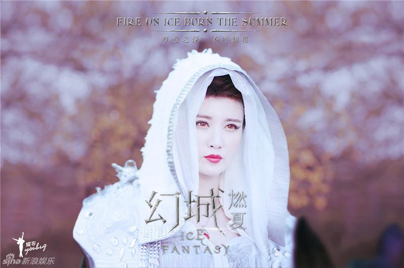 Ice Fantasy China Drama