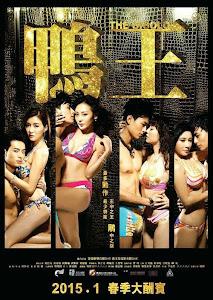 Trai Bao 18+ - The Gigolo 18+ poster