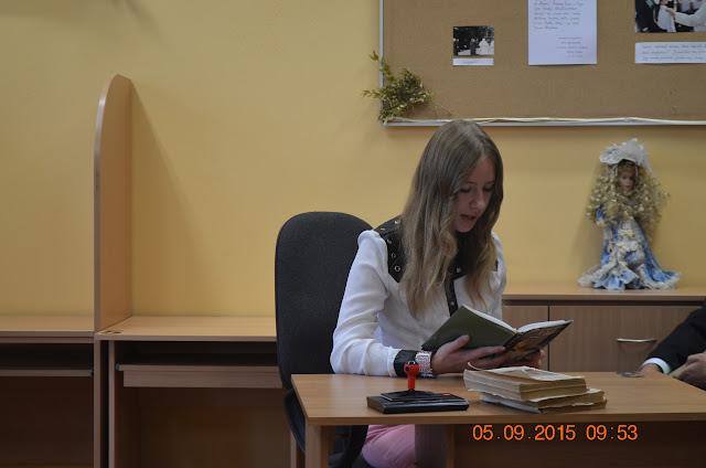 Narodowe czytanie Lalki - DSC_0388.JPG