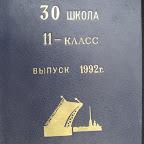 Albom 1992 11-1