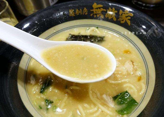 28 東京美食 池袋無敵家 麵創坊