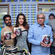 Chal Chal Gurram Movie Audio At Big Fm Photos