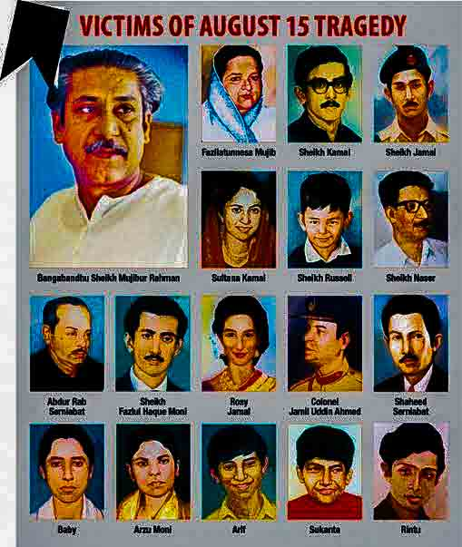 Victims of August 15
