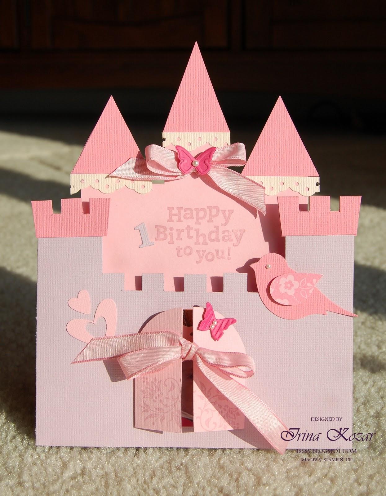 Stampin\' with Irina: Castle Birthday Card