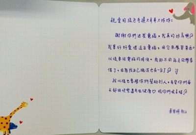 黃紫婷-2