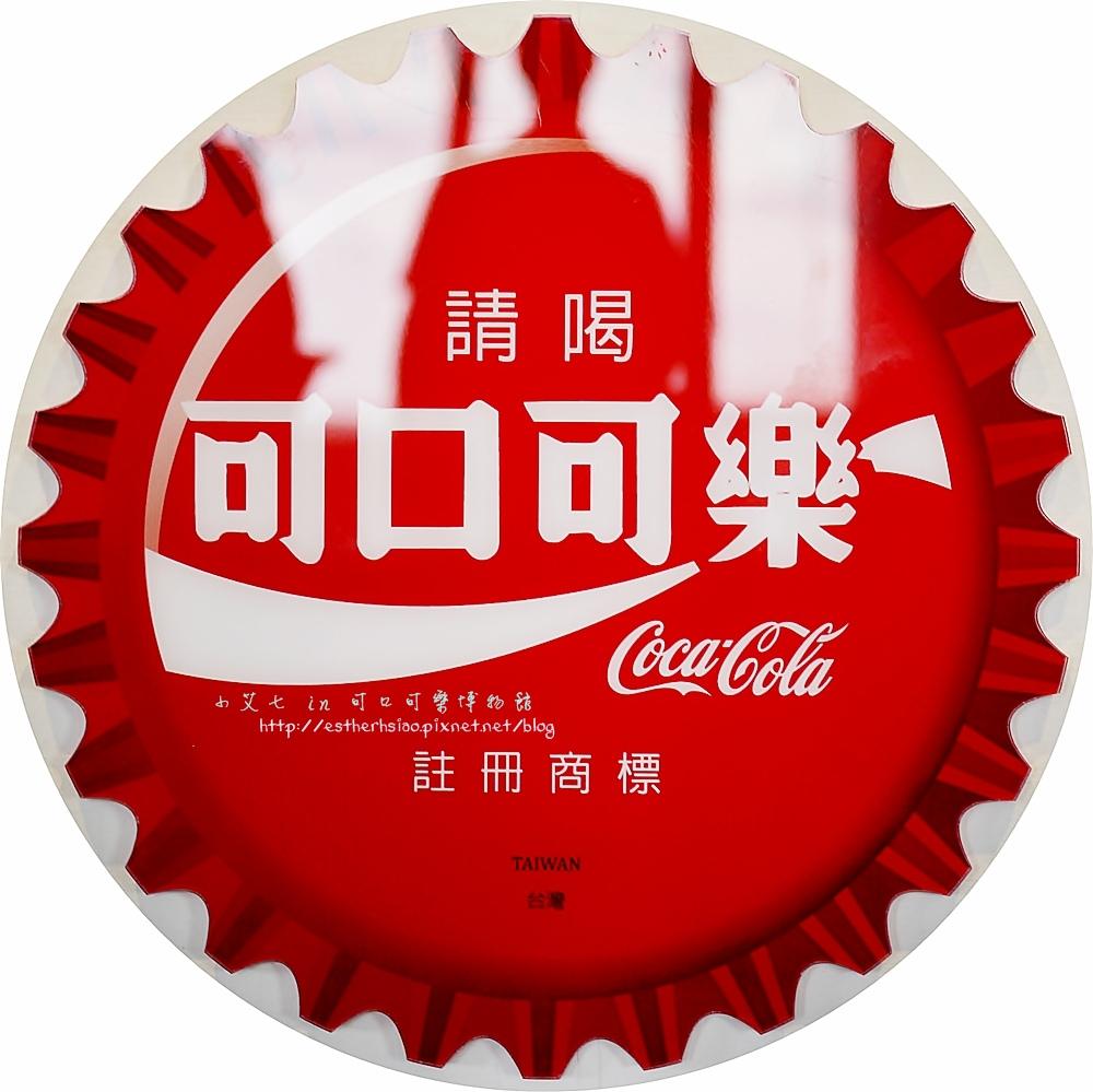 13 弧形飄帶為可樂註冊商標