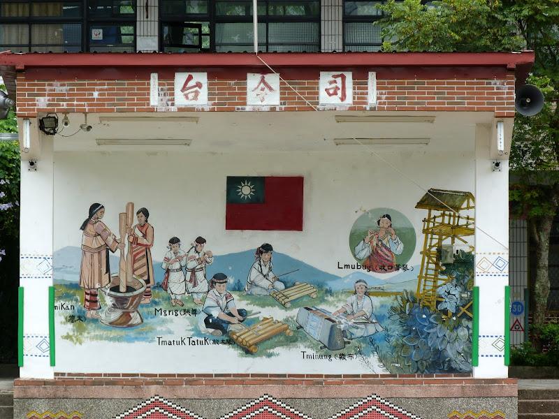 Hualien County. De Liyu lake à Fong lin J 1 - P1230712.JPG