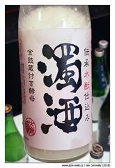 Dakushu-Okura-Shuzo